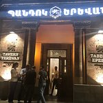 Photo of Tavern Yerevan