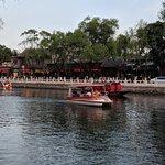 صورة فوتوغرافية لـ Back Lakes (Hou Hai)
