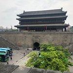 China Xian Tour Foto