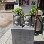 Photo of Imado Shrine