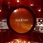 Photo of Kin Toh