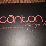 Photo of Canton Royale Restaurant