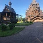 Photo de Bogoslovka Ethnographic Park