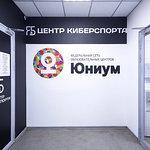 """Как нас найти в ТЦ """"Вешняковский пассаж"""" на Выхино"""