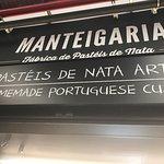 Φωτογραφία: Manteigaria