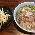 Foto iPho by Saigon