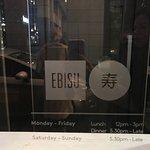 Ebisuの写真