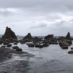 Photo of Hashigui Rock