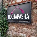 Φωτογραφία: Hodjapasha Cultural Center