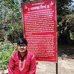 Message displayed in Bhalka Teerth