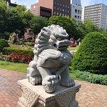 Odori Park Sapporo