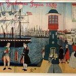 Paris vu par Yoshitora Japon 1852