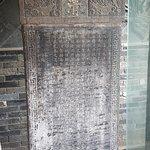 Xi'an Mosque resmi