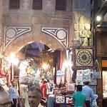 Observe the ornate gateway