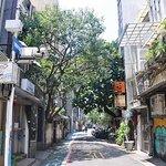 Photo of Yongkang Street