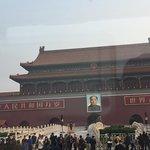 Photo of Gate of Heavenly Peace (Tian'an Men)