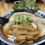 ภาพถ่ายของ Asahikawa Ramen Aoba