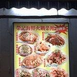 Foto de Yong Kee Seafood Restaurant