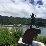 Photo of Hahajima Island