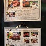 Foto de Steak House Satou