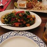 Vegetarian Tofu with Basil and Prawn Phad Thai