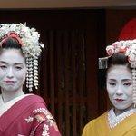 Gion Geisha-Geiko
