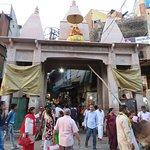 Kashi Vishwanath Temple arch