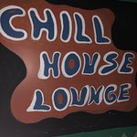 Foto van Chill House Lounge