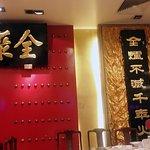 全聚德烤鸭店(清华园店)の写真