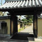Foto de Hokiji Temple