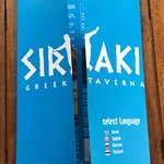 Photo of Sirtaki Taverna