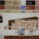 Photo of Entetsu Department Store