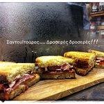"""Σάντουιτς με μπούτι καπνιστό  """"Τσιανάβας"""" τυρί """"Μάτης"""" και ρώσικη """"Βιοσάλ"""""""