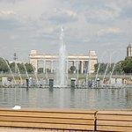 Фотография Центральный парк культуры и отдыха им. Горького