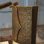 Фотография Музей исламского искусства