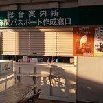 Photo of Hamamatsu Flower Park