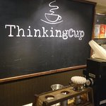 Foto di Thinking Cup