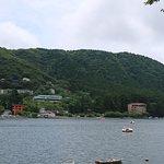 Foto de Lake Ashi (Ashinoko)