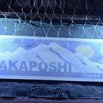 Фотография Rakaposhi Tapas Bar