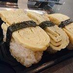Tamagoyaki nigiri