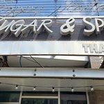 صورة فوتوغرافية لـ Sugar & Spice