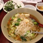 City Pho is now open!