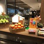 Photo of Cafe  Grand Hyatt Taipei