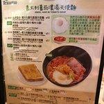 意乐餐厅 (天晋汇)照片