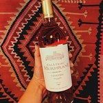Вино Розе - фаворит среди гостей