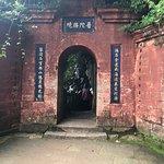 Foto de Kunming Dragon Gate