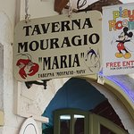Bild från Taverna Mouragio Maria