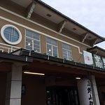 Photo of Koyasan Station