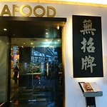 Photo of No Signboard Seafood