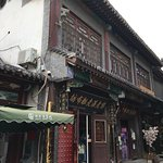Photo of Zhoucun Ancient City